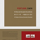 Special Pack - 40 Years of Official Diplomatic Relations Portugal China