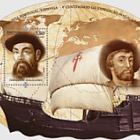 Portugal - Spain Joint Issue, Magalhaes - El Cano Expedition, 500 Years