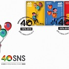 40 Aniversario del Servicio Nacional de Salud - Una Historia para Generaciones