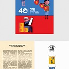 40th Ann of the National Health Service - A History for Generations - Brochure with Stamps