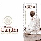 Mahatma Gandhi - 150 Years