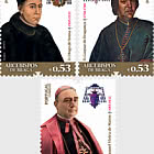 Progetto Editoriale Archibishops of Braga (2nd Group)