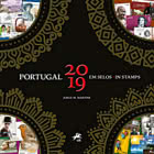 Year Book 2019 (Portugal) + FREE 2009 My Stamp Album (Christmas Promo)