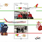 75 Years Of Tap Air Portugal