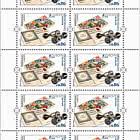 Azores - Europa 2020 - Ancient Postal Routes