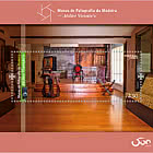 Madeira Photography Museum – Atelier Vicente's
