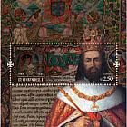 König Manuel I.