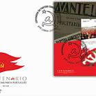 Portuguese Communist Party - 100 Years - FDC M/S