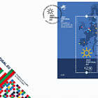 Portuguese Presidency Of The Council Of The European Union - FDC M/S