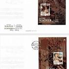 Richard Wagner & Giuseppe Verdi- (FDC M/S)