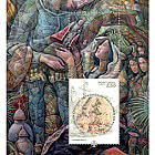 500th Anniversary Of Ferdinand Magellan's Arrival In The Philippines