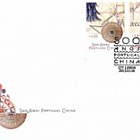 500 Years Portugal-China- (FDC Set)