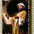 A Thousand Years of the Avicenna Canon