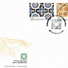 AGA KHAN Award For Architecture- (FDC Set)