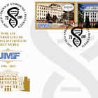 University of Medicine and Pharmacy from Tirgu Mures, 70 years