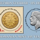 The Romanian Mint, 145 years