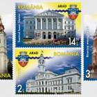 罗马尼亚城市——阿拉德