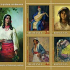 Roma People in Romanian Painting