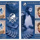 World Conference of Masonic Regular Grand Lodges