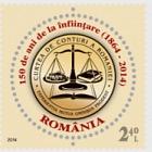罗马尼亚审计院150周年