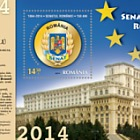 The Senate of Romania, 150 Years