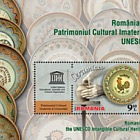 Romania in the UNESCO Intangible Cultural Heritage