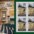 100 Years since the Inauguration of the Carol I University Foundation Palace (Type I)