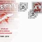 25 Years Since the Fall of Communism