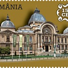 150 Years since the Establishment of the Romanian Savings Bank