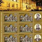 150 Years since the Establishment of the Romanian Savings Bank