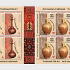 Joint Issue Romania & Azerbaidjan - Traditional Folk Art