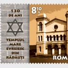130 Years – The Great Jewish Temple in Radauti