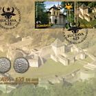 Suceava – 625 años desde la primera mención documental