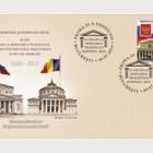Cultura y espiritualidad: Rumanía y Federación de Rusia