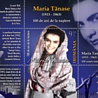 MARIA TANASE - 100 years since her birth