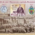 150 Years – Bucharest, Capital of Romania