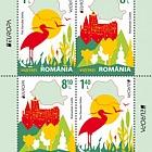 Europa 2012 – Visit Romania (Type I)