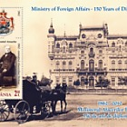 150 Years – Ministry of Foreign Affairs