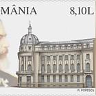 Aniversarios – 100 años – La Universidad de Estudios Económicos de Bucarest