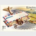 2013 欧罗巴邮差车