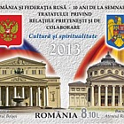 Culture and Spirituality: liaison for a sustainable partnership - Romania and Russian Federation