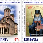 Stamp Day 2013, Antim Monastery – 300 years since the beginning of its construction