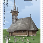 UNESCO Anniversaries – 350 Years since the Building of the Wooden Church from Rogoz Village, Maramures County