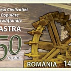 ASTRA Museum of Traditional Folk Civilization - 50 years