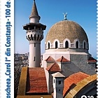 "Joint Stamp Issue ROMANIA - TURKEY: ""Carol I"" Mosque in Constanta - 100 years"