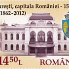 150 Years – Bucharest, Capital of Romania