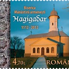 Joint stamp issue Romania – Armenia: Hagigadar Armenian Monastery Church – 500 years