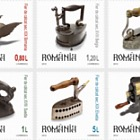 Pressing irons (II), Romanian collections