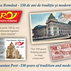 Romanian Post – 150 years of tradition and modernity
