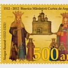 Iglesia del Monasterio de Curtea de Arges – 500 años